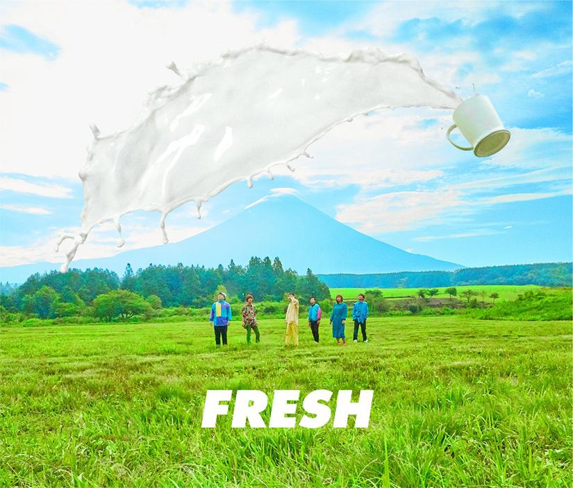 """FRESH"" Lucky kilimanjaro"